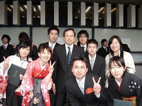 Du học Nhật bản tại Thanh Hóa