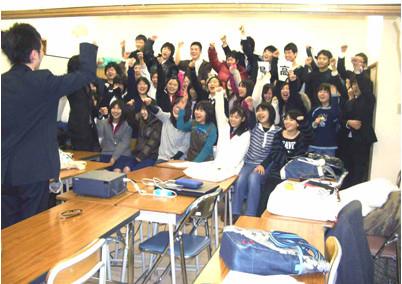 Du học Nhật Bản giá rẻ tại Thanh Hóa