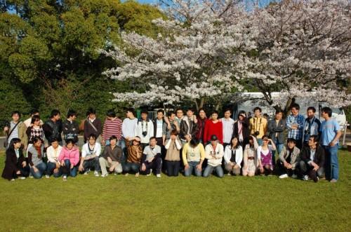 Thông tin du học Nhật Bản