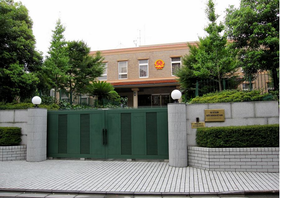 Trụ sở Đại sứ quán Việt Nam tại Tokyo - Nhật Bản