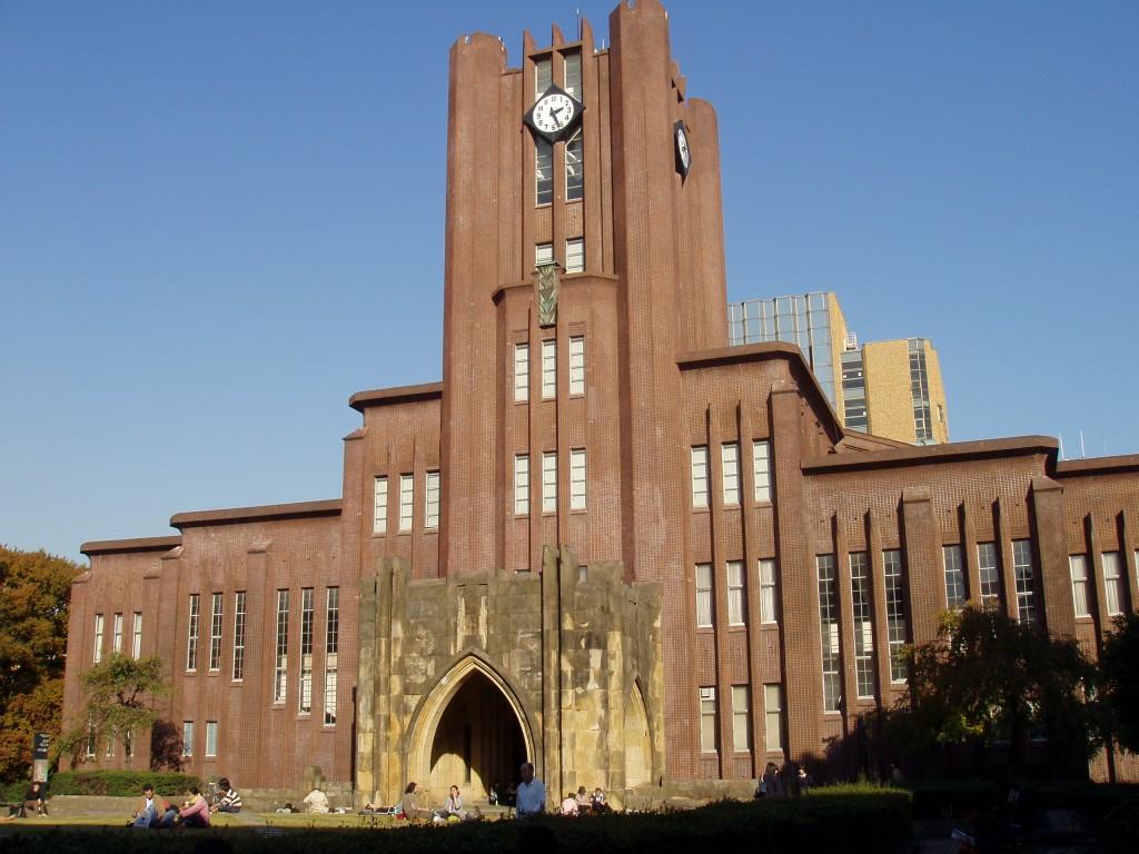 Đại học Tokyo Nhật Bản