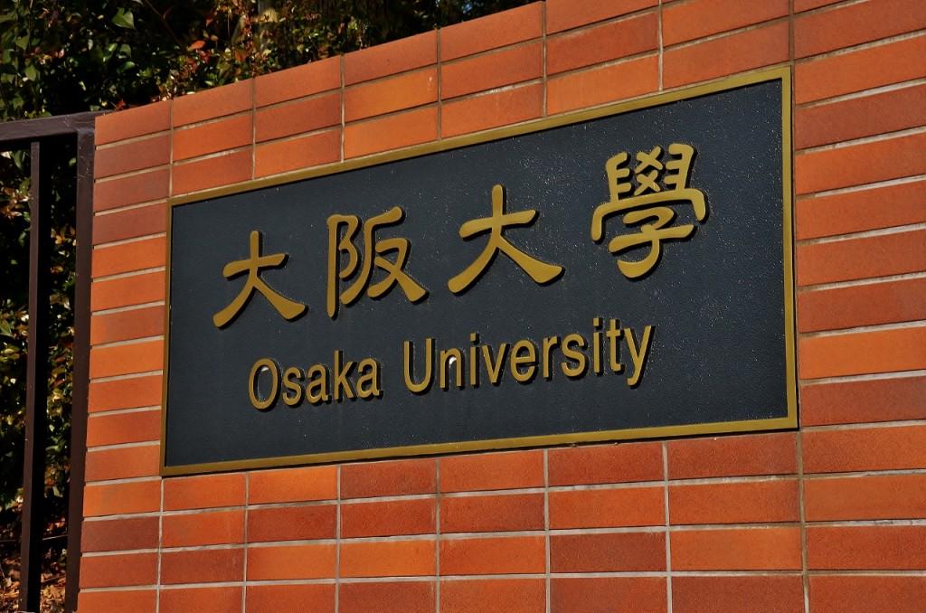 Những lưu ý trước khi nộp hồ sơ du học Nhật Bản