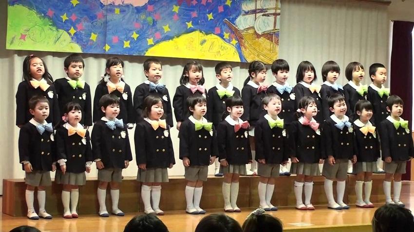 Hệ thống giáo dục của Nhật Bản