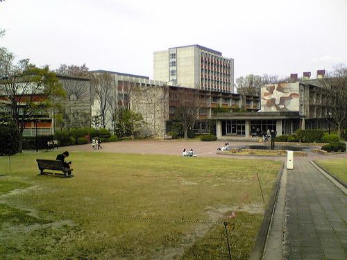 Trường đại học Nanzan của Nhật Bản