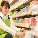 Du học Thanh Giang cách chia sẻ cách tiết kiệm tại Nhật