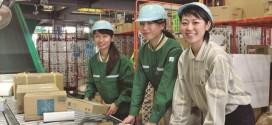 Công ty Cổ phần Du Học Thanh Giang thông báo tuyển dụng đơn hàng tháng 07 năm 2016