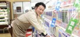 VIỆC LÀM MIỄN PHÍ **Công việc tai siêu thị 神田駅