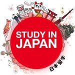 công ty cổ phần du học Nhật Bản thông báo dạy học tiếng Nhật miễn phí cho các bạn THPT