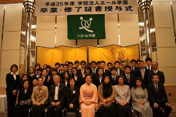 Công ty du học thanh giang thông báo học bổng đầu năm 2017