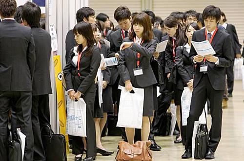 japanese-office