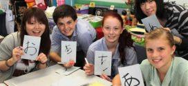 Cách nhớ 214 bộ thủ trong tiếng Nhật nhanh nhất có thể