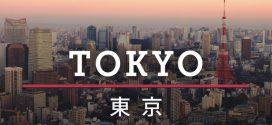 DANH SÁCH CÁC TRƯỜNG NHẬT NGỮ TẠI TOKYO – DU HỌC THANH GIANG SEIKOU