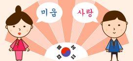 Những câu xin chào, cảm ơn, tạm biệt bằng tiếng Hàn thông dụng nhất