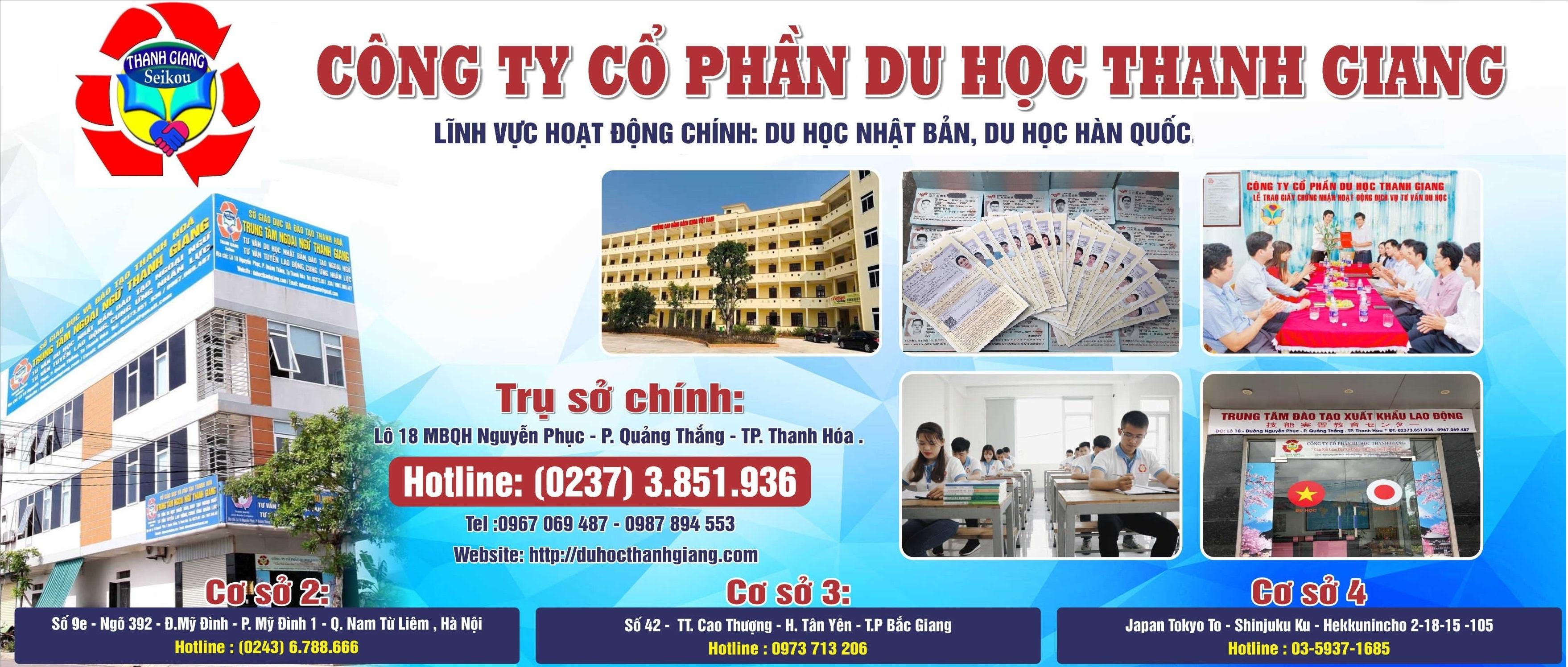 Công ty CP Du học Thanh Giang Seikou